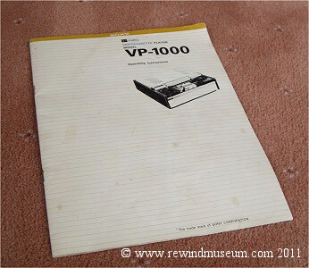 Sony VP-1000 owners manual.
